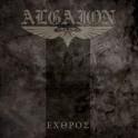 ALGAION - Εχθρος - CD