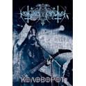 NOKTURNAL MORTUM - Kolovorot - DVD Digipack
