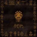 URARV - Arum - LP Gatefold Gold with Black and Blue Splatter
